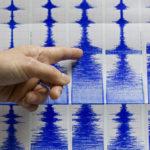 Ja ku ishte epiqendra e tërmetit që lëkundi Gjirokastrën