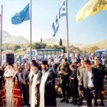 Nesër festa kombëtare e Greqisë, homazhe në varrezat e Këlcyrës dhe Bularatit. Do të ketë ekstremistë të Agimit të Artë?