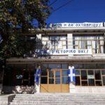 Festohet në Dropull dita kombëtare e Greqisë, mungojnë Artemis Dralo e Vangjel Tavo
