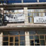 FOTO/ Banderolat e protestës në takimin e Bushatit dhe Kumbaros në Dervician