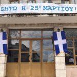 Festohet në Dropull 197 vjetori i pavarësisë së Greqisë (FOTO)