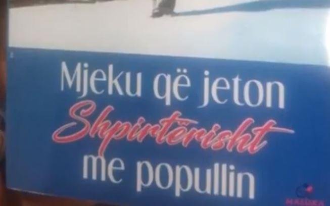 Gjirokastër, promovohet në universitet libri për mjekun Laver Stroka