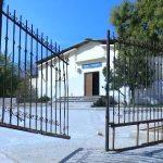 Kushtet e këqija higjeno-sanitare, kërkohet mbyllja e një shkolle në Gjirokastër