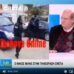 Ngjarja në Dropull, ish-ministri shokon grekët:  Nuk ka Vorio-Epir, Kaçifas u vra në jug të Shqipërisë. Çfarë do thoshit të vinte një turk dhe të ngrinte flamurin turk në Greqi? (VIDEO)