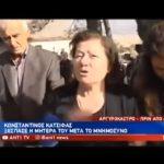 Ngjarja në Dropull/ Nëna e ekstremistit Kacifas: Djali im hero i Vorio Epirit. Ma vranë budallenjtë shqiptarë (VIDEO)