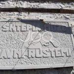 Libohovë, shtëpia e lindjes së Avni Rustemit ka nevojë për restaurim (FOTO)
